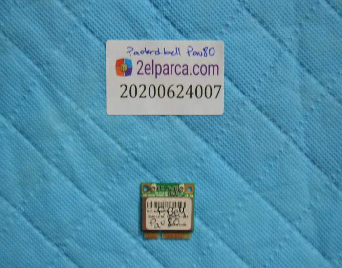 packard-bell-pav80-wifi-board